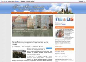 annaromanova.ru