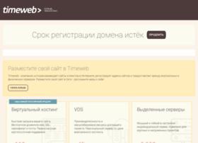 annasavina.ru