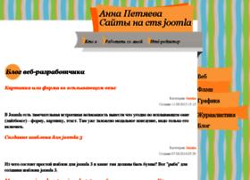 annaweb.msk.ru
