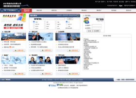 annboo.net.cn