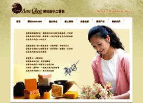 annchensoap.com