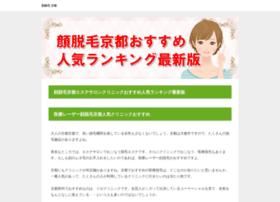 anndiamond.net