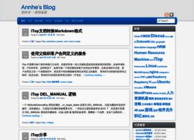 annhe.net