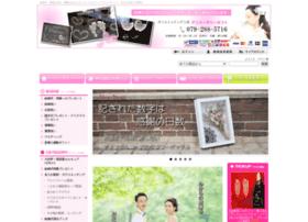 anni-gif.shop-pro.jp