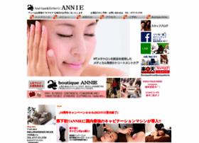 annie1.com