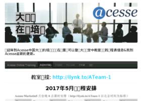 anniezhang.com