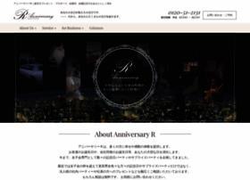anniversary-r.jp