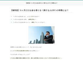 annonce2.com