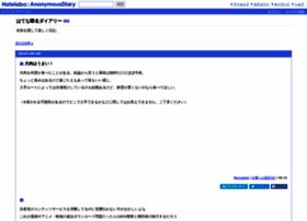 anond.hatelabo.jp