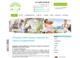anonymous-clinic.ru