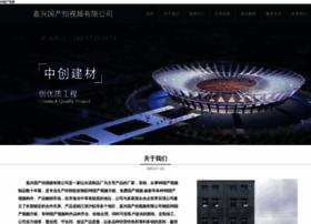 anotherbookmark.com