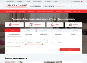 anparamonov.ru