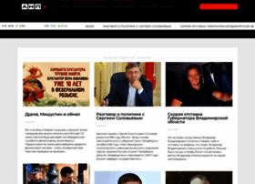 anpinform.ru