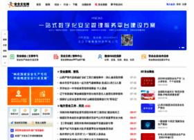 anquan.com.cn