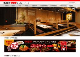 anrakutei.co.jp