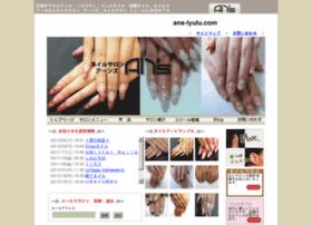 ans-lyulu.com