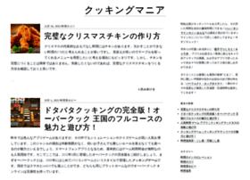 ans8.jp