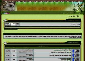 ansaaar.com