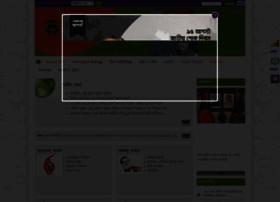 ansarvdp.gov.bd