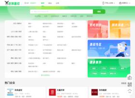 anshan.ganji.com