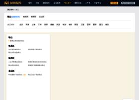 anshan.zuche.com