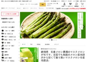 anshindo-d.jp