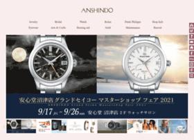 anshindo-grp.co.jp