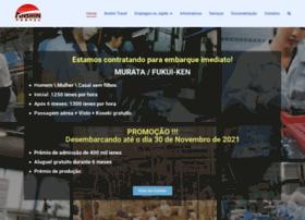 anshintravel.com.br