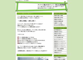 ansinna.com