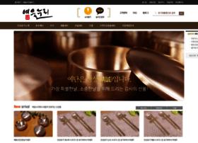 ansungyugi.com