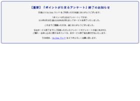 answer-plus.jp