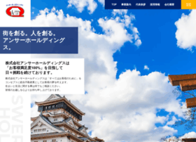 answerclub.es-ws.jp