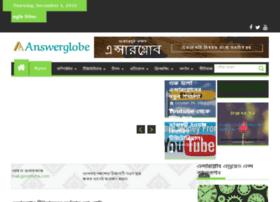 answerglobe.com