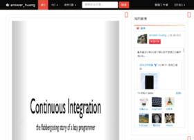 answerhuang.duapp.com