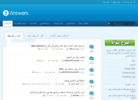 answers.networkset.net