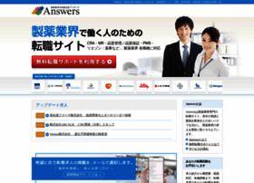 answers.ten-navi.com