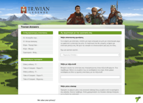 answers.travian.gr