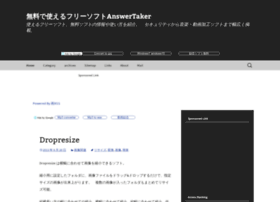 answertaker.com