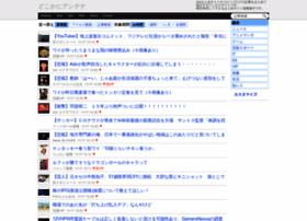 ant.shipweb.jp