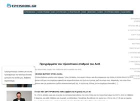 ant1online.gr