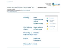 antalyaaeroporttransfer.ru