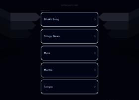 antaryami.net