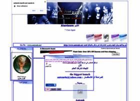 antemk.mam9.com