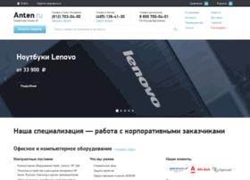 anten.ru
