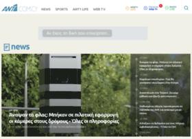antenna.com.cy