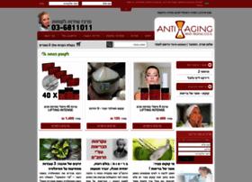 anti-aging.co.il