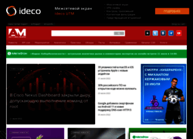 anti-malware.ru