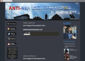 anti-ntp.blogspot.com