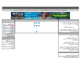 Keywords: hotspot shield, anti snsd, اكلة في دقائق, شات