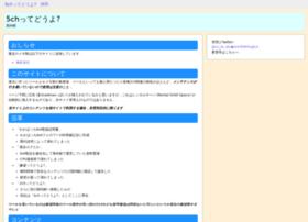 anti.rosx.net